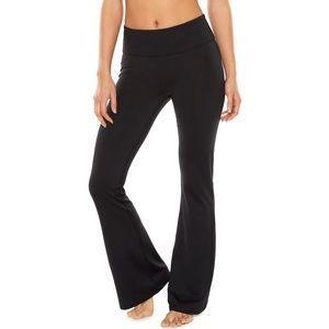 Black Yoga Pants! STRETCHY AND COMFY